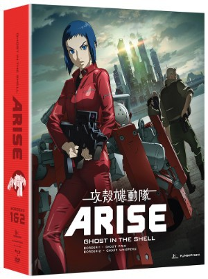 Ghost In The Shell Arise 1 2 S English Dub Cast Announced Soranews24 Japan News