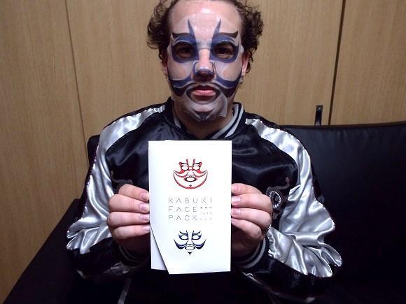 KabukiFacePack (6)