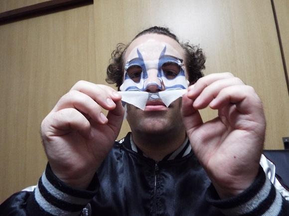 KabukiFacePack (8)
