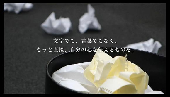 love letter 7