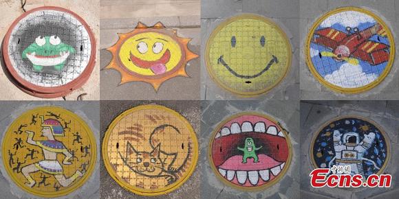 manhole cover 6