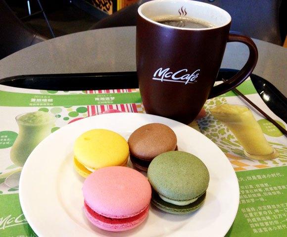 McDonald's Macaron