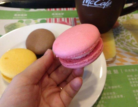 McDonald's Macaron5