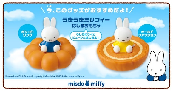 miffy top