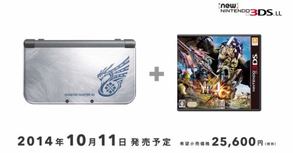 Nintendo unveils new 3DS models with more controls, NFC support3