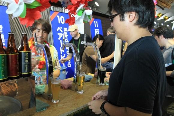 beerfes15