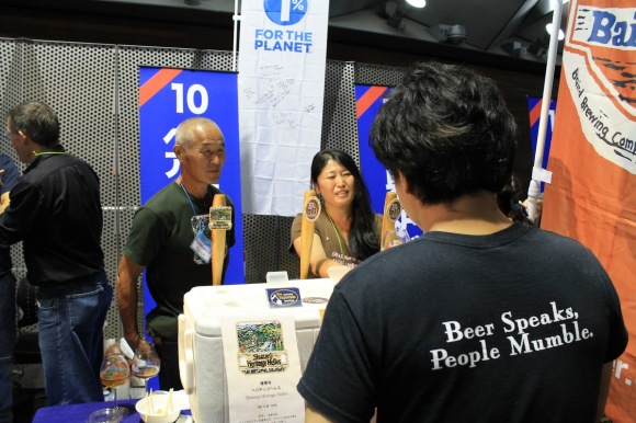 beerfes25