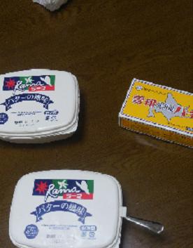 butter-tv-4