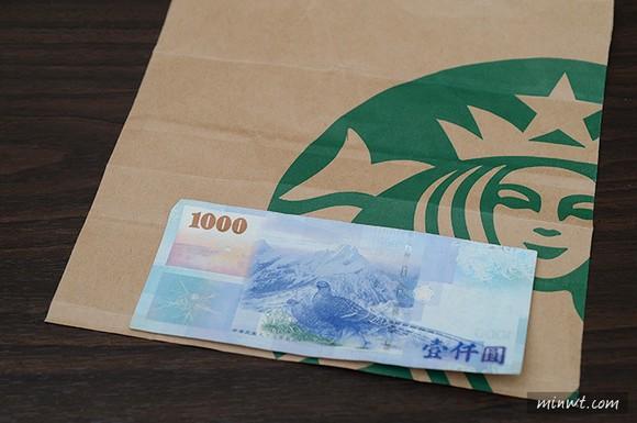 diy-paper-wallet_04