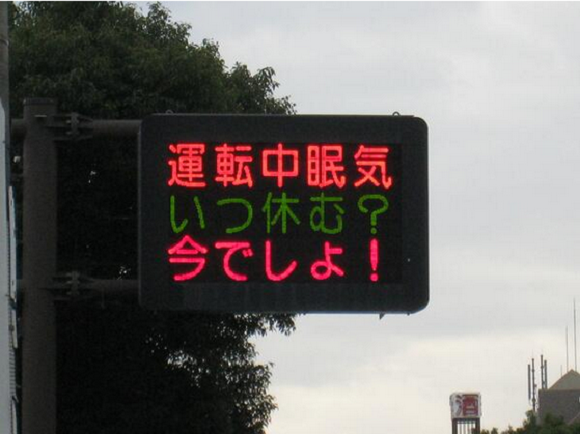 kumamoto 4