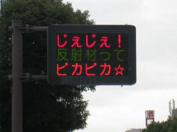kumamoto 5