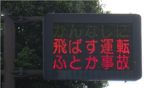 kumamoto 9