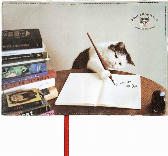 Mako photo book and stationery2