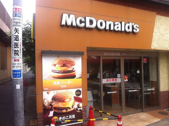 McDonalds_in_Japan_-_with_Tsukimi_burger_ad_in_front_-_September_2014