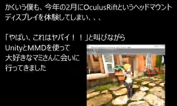 oculus3