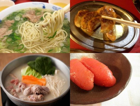 2014.10.26 fukuoka food