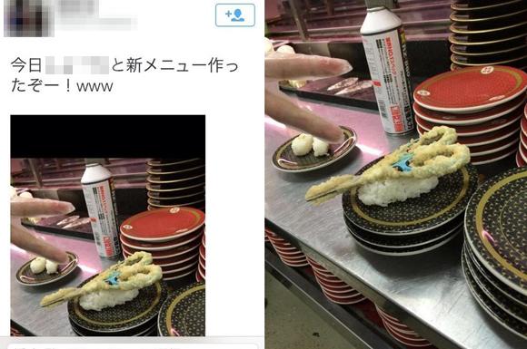 bakattaa twitter sushi chain prank tempura scissors hamazushi