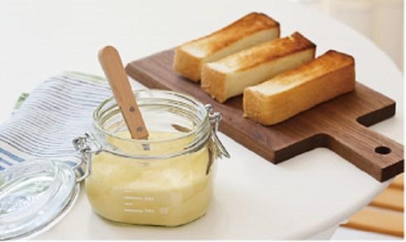milk jam 2