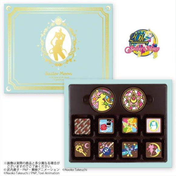 Plan Way, Way Ahead with Sailor Moon Valentine's Day Chocolates