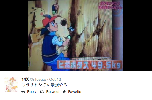 Screen Shot 2014-10-14 at 10.52.58 AM