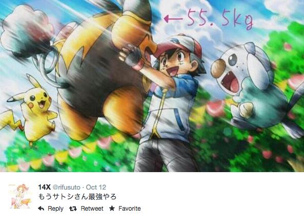 Screen Shot 2014-10-14 at 10.53.09 AM