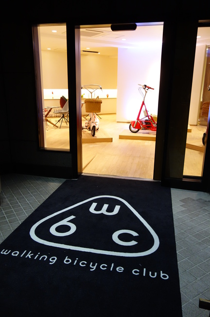WalkingBikeClub15