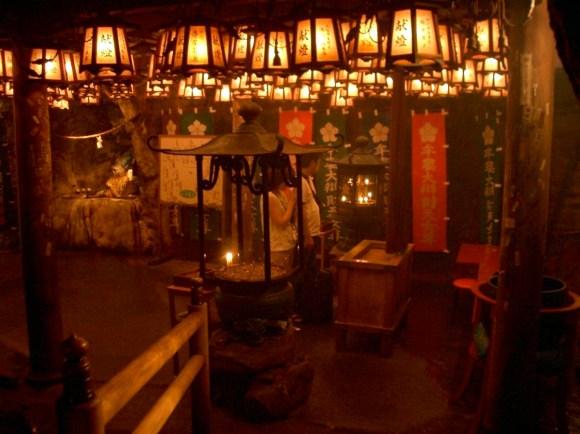 2004-08-15_jp-shirahama_03_cavern_b