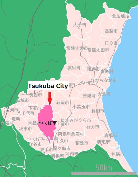 465px-Tsukuba_city_Ibaraki_prefecture_Japan.svg