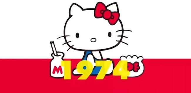 HK 1974