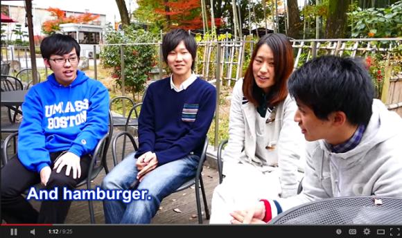 japan about usa 5