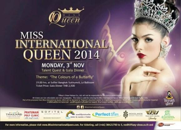 miss international queen 2