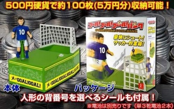 soccerbank