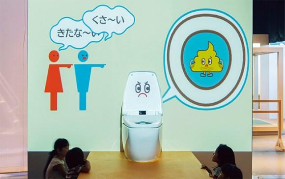2014.12.22 toilet expo 6