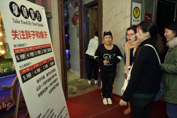 A Restaurant In China Is Offering Discounts To Overweight Men And Thin Women