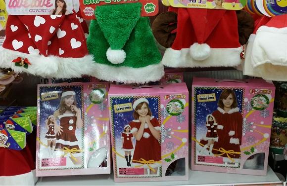Christmas Cosplay (1)