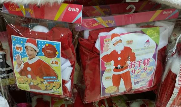 Christmas Cosplay (12)