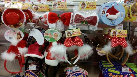 Christmas Cosplay (3)