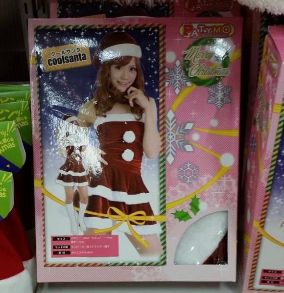 Christmas Cosplay (8)