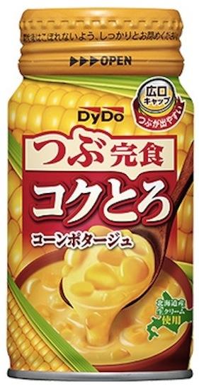 drinks corn Dydo