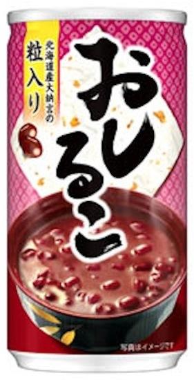 drinks oshiruko JT