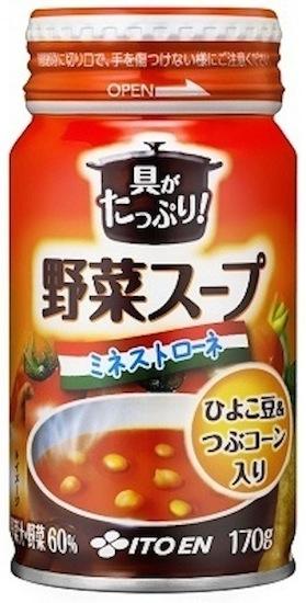 drinks veg soup Itoen