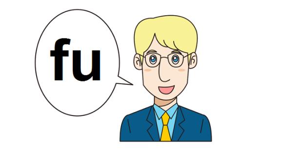 fu-man
