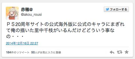 Screen Shot 2014-12-17 at 7.27.06 PM