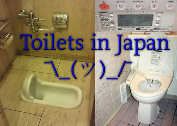 2015.01.17 toilets togehter