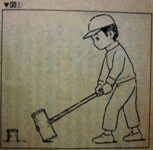 boyandhammer