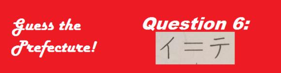 ken quiz 10