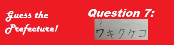 ken quiz 11
