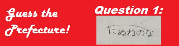 ken quiz 5