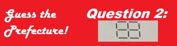 ken quiz 6