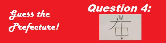 ken quiz 8